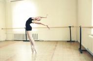 芭蕾舞者图片_13张