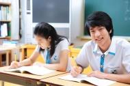 高中课堂情景图片_29张