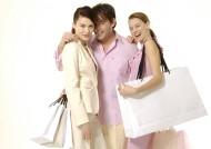 購物消費圖片_200張