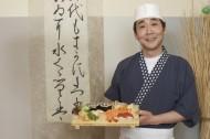 寿司店专业服务图片_13张