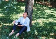 树下休闲老年男性图片_22张