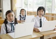 小学生计算机课图片_10张