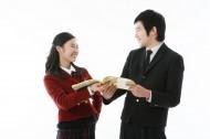 学习教育图片_51张