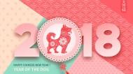 2018新年數字素材圖片_16張