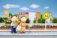 卡通人物家庭戶外活動圖片_50張