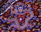 龙纹刺绣图案图片_46张