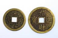 古代钱币图片_29张