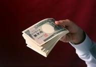 钱和手势图片_11张