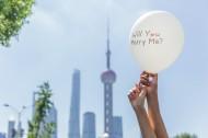 漂亮的求婚气球图片_13张