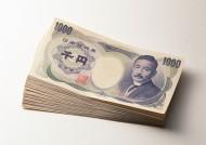 日本货币图片_37张