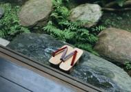 日式拖鞋生活情景图片_18张