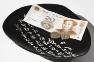 亚洲金融货币、存钱罐图片_85张