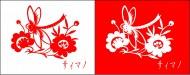 传统大红剪纸图片_40张