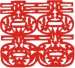 红双喜剪纸图片_145张