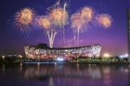 2008年北京奧運會開幕式圖片_40張