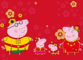 一组小猪佩奇全家福壁纸欣赏