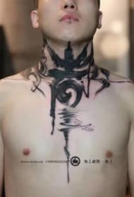 很帥氣的一組水墨文字紋身作品