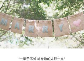 过了耳听爱情的年纪 爱是动词 行动