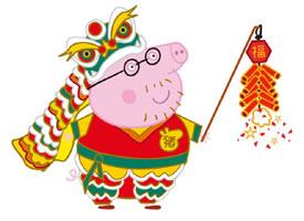 一组小猪佩奇穿的红红的新年头像图片