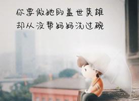 只需还活着 就总有欲望  余生很长