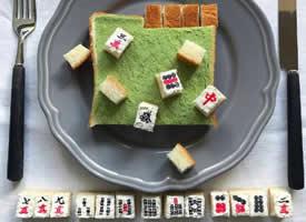 日本小姐姐的花样吐司面包早餐图片