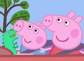 一组超级可爱的小猪佩奇的图片欣赏