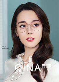 迪丽热巴妩媚性感杂志封面写真图片