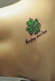 象征幸运的四叶草纹身作品图片