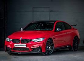 一组特别帅气的红色烈马 宝马 M4图片
