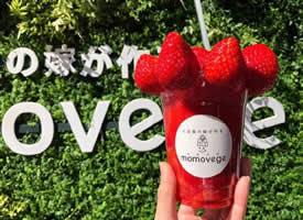 完莓演绎、演绎莓丽的红红的草莓
