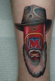 啤酒纹身图案  清凉爽口的啤酒纹身图案