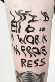 怪異風格的凌亂文字紋身圖