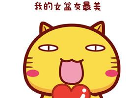 哈咪猫最美系列卡通图片手机壁纸