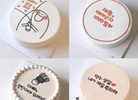 特殊的蛋糕才是理想中庆祝的模样