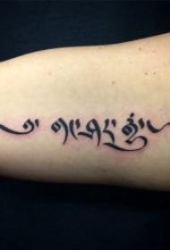 梵文纹身图案 一组时尚精简的黑笔