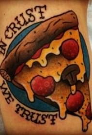 披萨纹身图案  颇受欢迎的披萨食物纹身图案