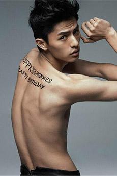 英俊中国男模刘畅性感写真图片