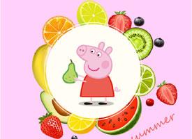 佩奇最喜欢的就是夏天 可以吃很多水果