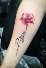 花朵英文紋身 好看的一組英文字母和水彩花朵搭配的紋身圖案