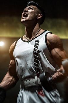 星教练魏鑫磊健身肌肉写真图片
