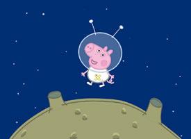 今天的佩奇和朋友们都是太空人