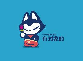 可愛拽貓搞笑開心語錄圖片