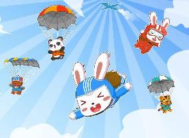 可爱兔小贝的运动系列图片