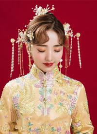 氣質新娘適合的精致金色中式造型
