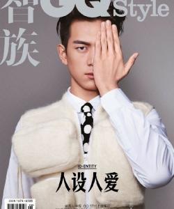李現最新黑白雜志寫真圖片