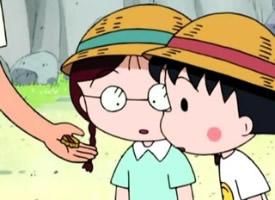 日本卡通动漫樱桃小丸子壁纸图片