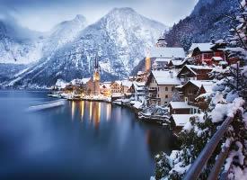 世界最美小鎮——哈爾施塔特