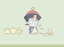 僵小魚可愛卡通文字圖片手機壁紙