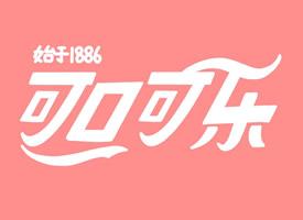 一組品牌logo創意手機壁紙