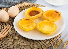 營養特別豐富的蛋撻圖片